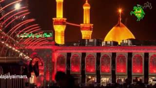 Hussain (as) ka sajda | Syed Meesam Ali Mehdi | New Manqabat 2018