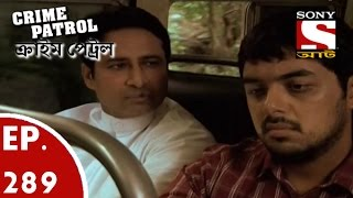 Crime Patrol - ক্রাইম প্যাট্রোল (Bengali) - Ep 289 - The Journey (Part-1)