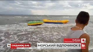 Журналіст «Сніданку» Олександр Чередниченко з Коблевого розповідає, як відпочити в Україні thumbnail
