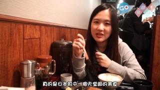 日本|秋葉原吉列牛扒【貝遊日本】