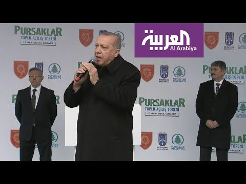 لماذا تحقق تركيا مع بنك جي بي مورغان؟  - نشر قبل 9 ساعة