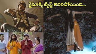క్లైమాక్స్ ట్విస్ట్ అదిరిపోయింది..Horror Scene| Latest Desamudurs Movie Scenes | 2018 Telugu Full