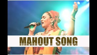 Koch Rajbonshi Folk | Mahout Song | Music Video | Kalpana Patowary | Folk of India