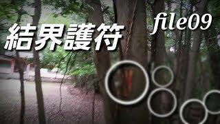 日本十指に連なる最強パワースポット宇佐神宮。 その東側にそびえる大尾...