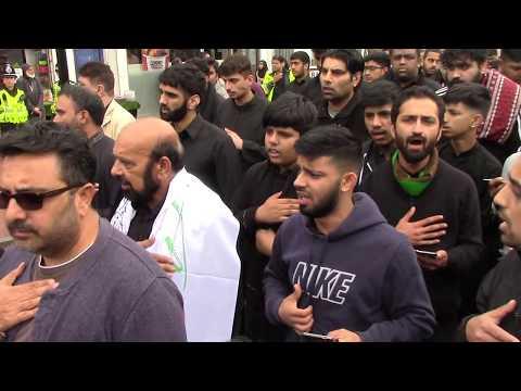 Matamdari Jaloos Imam Hussain A.S.  Luton 8/10/2017