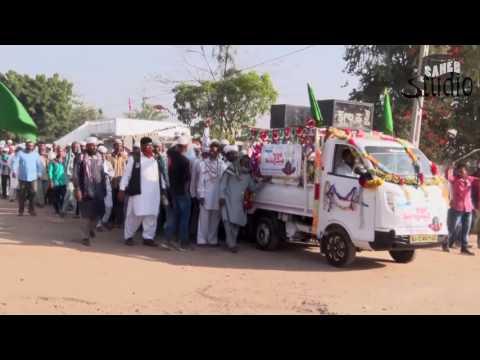 EIDE MILAD 2016 | NEW DUDHAI | SAHEB TV |