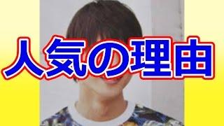 「デスノート」の窪田正孝がカッコイイと絶賛される5つの理由 http://y...