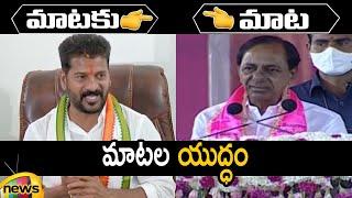 Combat of Words Between Revanth Reddy \u0026 CM KCR | Congress Vs TRS | Telangana Politics | Mango News