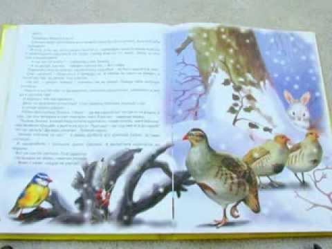 Смотреть мультфильм синичкин календарь бианки
