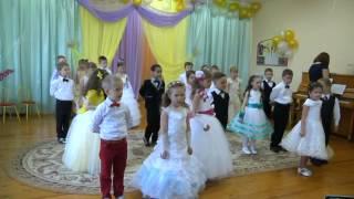 видео Выпускной утренник в детском саду. Что нужно знать родителям.