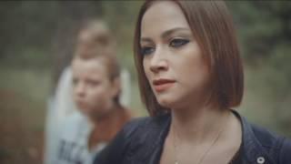 Siona - Сделай ей больно (Клип к сериалу Любимая учительница 2016)