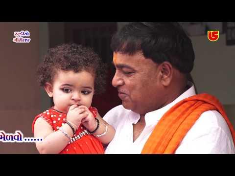 01-Pari Bapu Na Aangne Chur Santwani-2018...