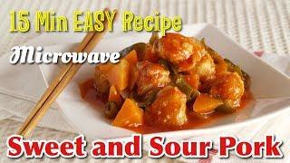 15 Min EASY Sweet and Sour Pork (咕噜肉 Microwave Subuta Perfect DORM Recipe) レンジで酢豚の作り方 - OCHIKERON