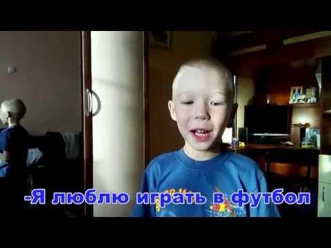 Миша, 5 лет