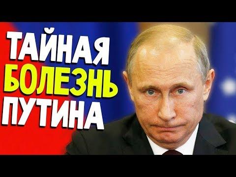 В России пояснили почему Путин вцепился за власть