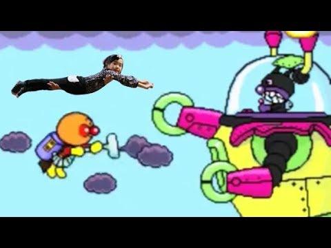 アンパンマンゲーム実況 ロボットとアンパンマン アンパンマンのひとりでできちゃった ピコ
