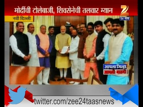 Shiv Sena Relaxed After Meeting PM Narendra Modi On Demonetisation