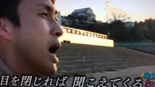 アンジャッシュの児嶋一哉さんが海の声を歌っている動画です。