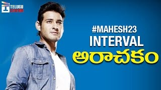 Mahesh babu and murugadoss film to have a pre-interval surprise | #mahesh23 | rakul preet