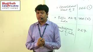 UPSC Lecture Series By Ranjan Kolambe Sir Part - 5 Subject : Government Budgeting,