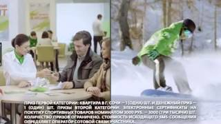 Сбербанк Потребительский кредит Акция 2014(, 2014-01-22T09:30:14.000Z)