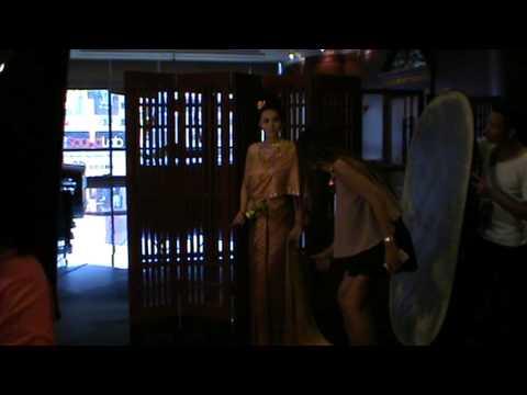 ชุดไทยแต่งงานแบบโบราณ