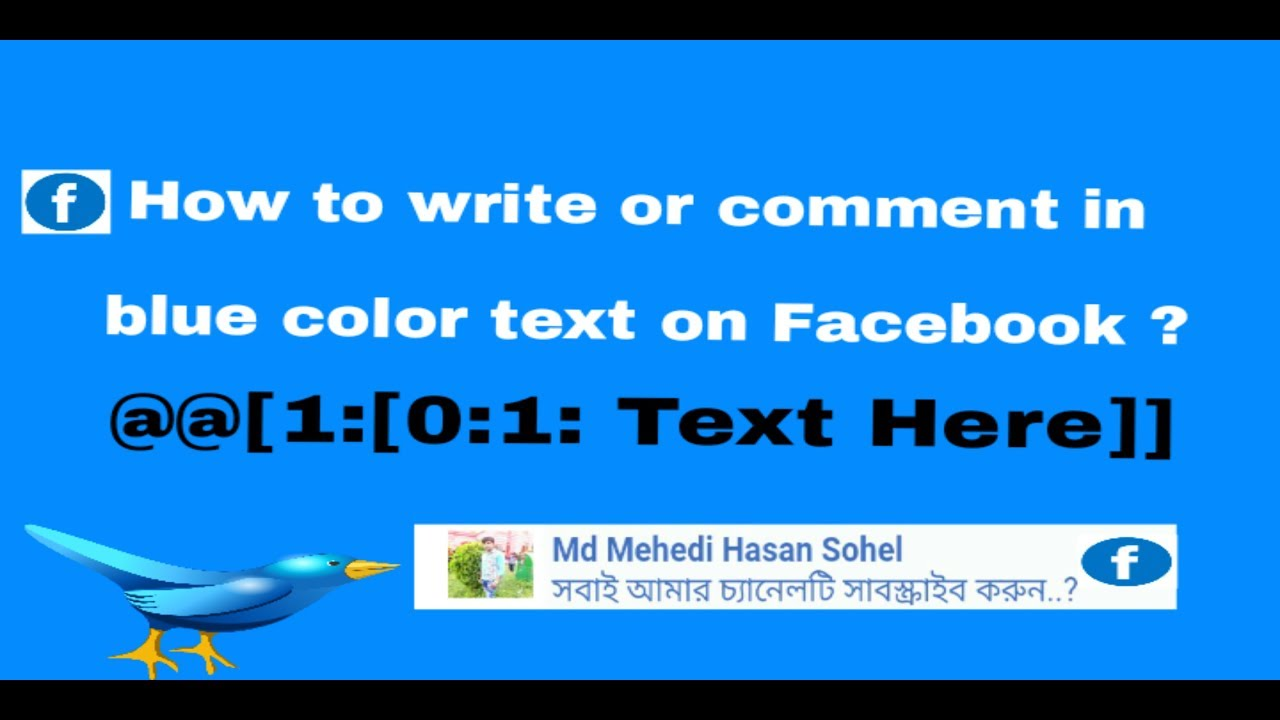 How to do Blue Color Comment on Facebook - YouTube