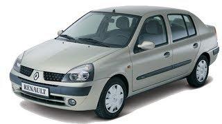 Приличная дешёвка на вторичке. Renault Clio Symbol.