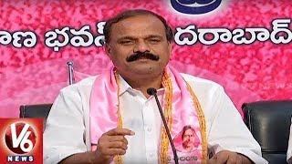 MLC Karne Prabhakar Slams Rahul Gandhi Over Comments On TRS Govt | Hyderabad | V6 News