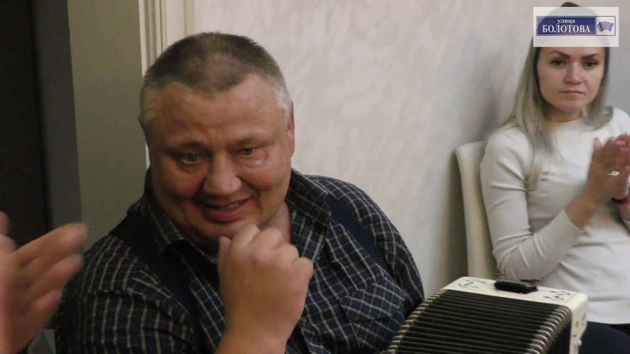 Мне имя нравится твое! Геннадий Сюрсин! Кухня талантов на улице Болотова!