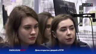 видео Приёмная комиссия: абитуриент-2018 - Задать вопрос по дистанционному обучению