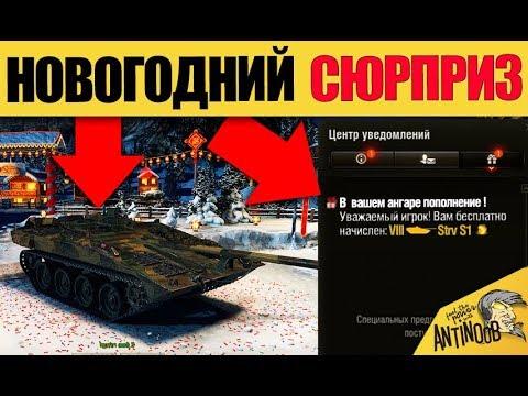 Девушки и танки смотреть онлайн бесплатно