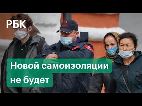 «Ограничений не будет»: Роспотребнадзор о ситуации с коронавирусом