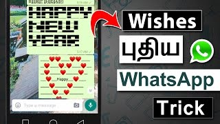 Wishes - New Whatsapp Trick in 2017 (Tamil) | Whatsapp New Tips and Tricks 2017(Tamil)