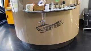 Островок кофейня Coffee Blues,  БЦ H2O ул.Химиков, 28