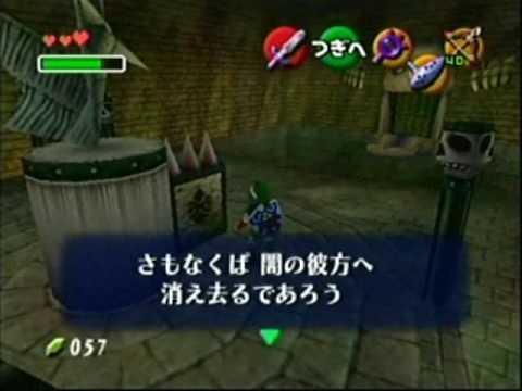 実況プレイ ゼルダの伝説時のオカリナ裏闇の神殿 その1 notebigxo