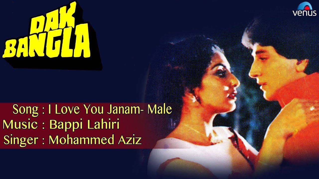 Dak Bangla : I Love You Janam- Male Full Audio Song   Rajan Sippy, Swapna  
