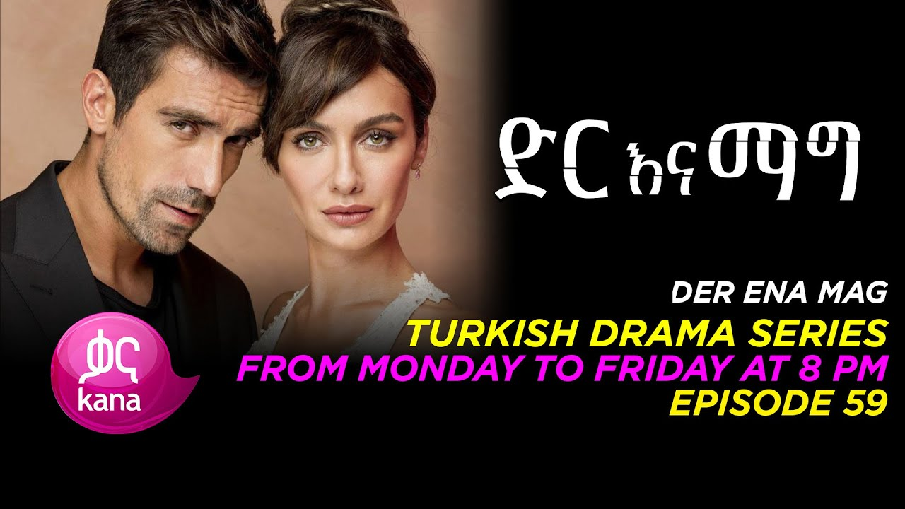 Download Dir Ena Mag Episode 59