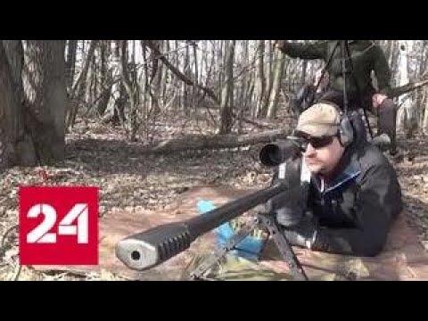 Видео Вооружение и боевая класика