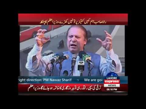 Nawaz Sharif inaugurates Kala Shah Kaku Bypass