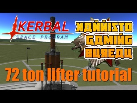 Kerbal Space Program 0.21.1: 72t Lifter Rocket Tutorial