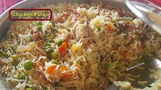 Quick White Chicken Pulav Recipe for Tiffin |  चिकन पुलाव बनाने की विधि | My Kitchen My Dish