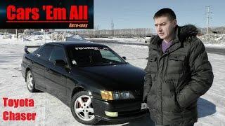 """Авто-шоу """"Cars 'Em All"""" - Тест-драйв Toyota Chaser (Tourer S)"""