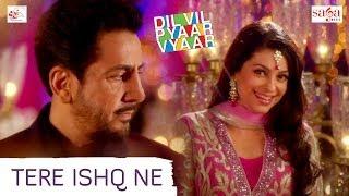 Punjabi Love Songs - Tere Ishq Ne | Gurdas Maan, Shreya Ghoshal, Juhi Chawla | Punjabi Songs