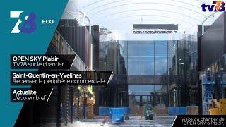 7/8 Eco. Commerces à Saint-Quentin-en-Yvelines : moderniser l'existant et inventer le futur