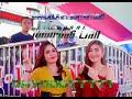 SHANGRI LA At Kampung Lian CENGAL  Vol 2