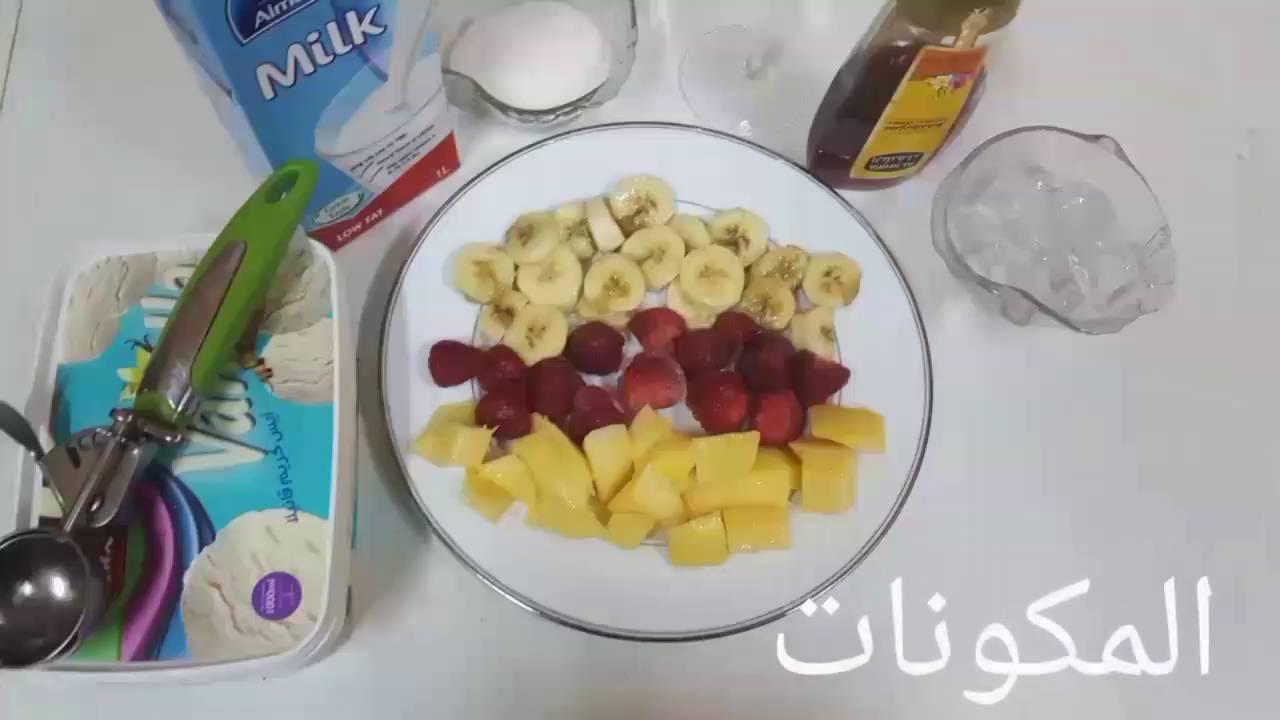 عصير عوار قلب روووعة من مطبخي Smoothie Youtube