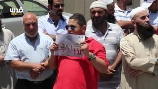 وقفة مسيحية إسلامية في رام الله نصرة للأقصى
