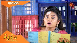 Chithi 2 - Promo | 7 April 2021 | Sun TV Serial | Tamil Serial