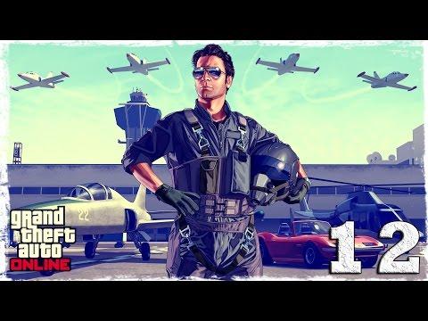 Смотреть прохождение игры [PS4 COOP] GTA ONLINE. #12: Ограбление Fleeca.